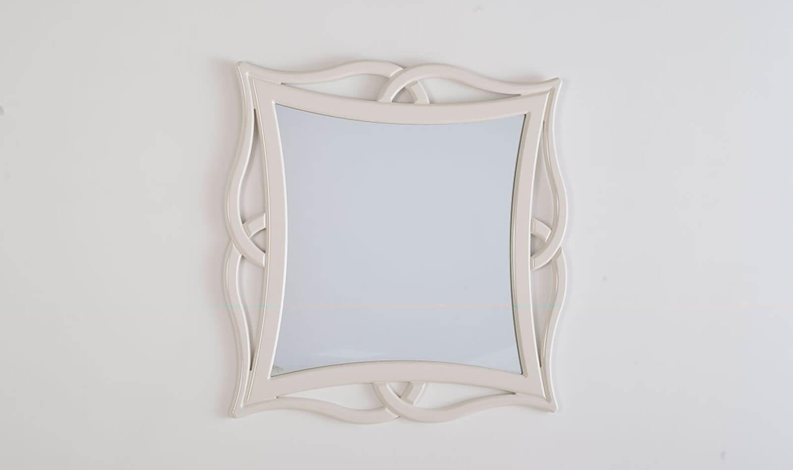 Buse Ayna Ekru
