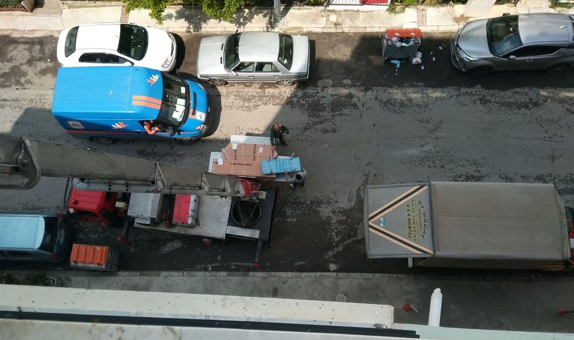 Levent Bey - İzmir